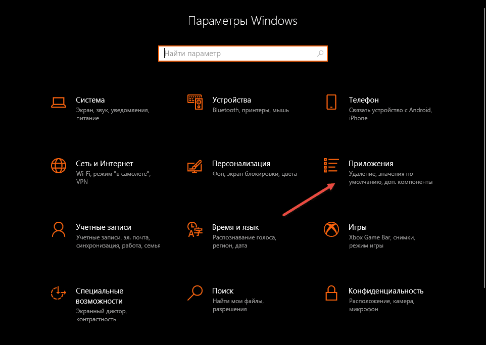 Скачать Microsoft .NET Framework для Windows